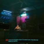 Cyberpunk 2077: Un análisis